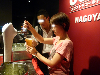 nagoya912.jpg