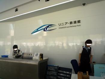 nagoya101.jpg